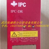 IPC-DR-2G