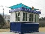 儋州东胜金属制品工程有限公司