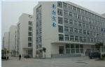 东莞市米南实业有限公司