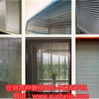 北京办公窗帘有限公司