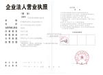 济南鑫伟业粉体工程设备有限公司