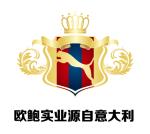 上海欧鲍动力实业有限公司