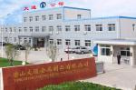 唐山大通金属制品有限公司