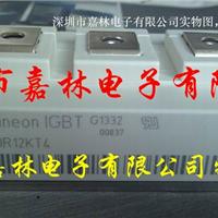 供应英飞凌模块FF200R12KT4