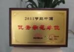 南京追新建筑科技有限公司