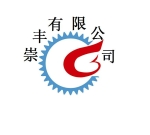 广西崇丰建筑切割加固工程有限公司