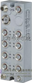 8AC110.60-2贝加莱网络模块