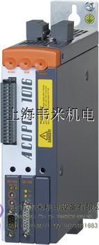 3IP161.60-1B&R贝加莱可编程处理器