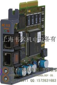 贝加莱数字混合模块X67DM9321