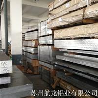 苏州(5056铝板)低价随意切割