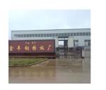 安平县超旺丝网厂