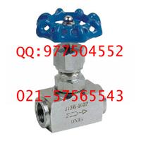 供应J13W-250P不锈钢高压针型阀