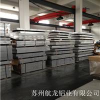 苏州(5086铝板)低价随意切割