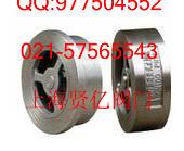 供应H71W-16P不锈钢对夹式止回阀