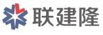 深圳市联建隆科技有限公司