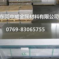 7075铝板 进口铝型材 美国铝合金
