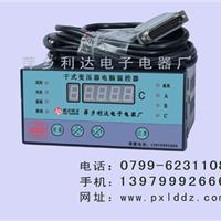 供应DG-B320干式变压器温控仪