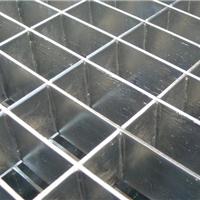 供应不锈钢钢格板,钢格栅板