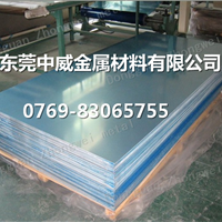7075-T6超声波模具铝 美国芬可乐铝板