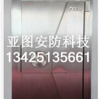 海南厂家生产MABC级金库门,防爆门,防爆窗