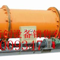 供应氢氧化铝烘干机
