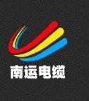广州市黄埔区南运电线电缆批发部
