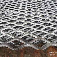 供应镀锌钢板网、菱形网