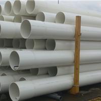 南亚排水管PVC-U,南亚排水管厂家,PVC管品牌