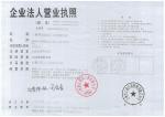 上海百信服务有限公司