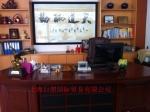 上海巨塑国际贸易有限公司