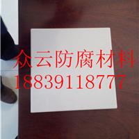 供耐酸砖厂家耐酸瓷砖价格众云耐酸地砖产品