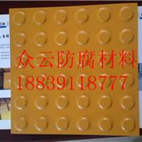 供应高铁盲道砖生产厂家 众云耐酸砖价格