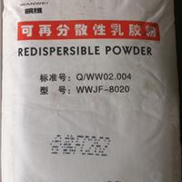 供应抗裂砂浆专用胶粉