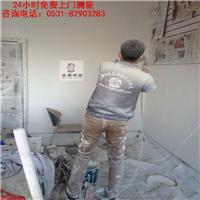 济南专业刷墙 乳胶漆喷涂