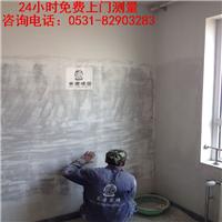 济南专业墙面刷新乳胶漆喷涂