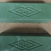 低价供应品牌555青腊  抛光蜡 金属抛光膏