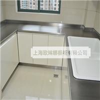 供应不锈钢橱柜 环保家用橱柜 零甲醛