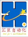 广州汇巨自动设备有限公司