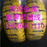 SWP-B材料 进口琴钢线材质报告