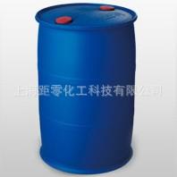 供应杀菌防腐剂 B-400