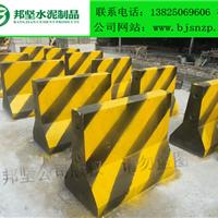 供应广州混凝土隔离墩