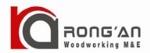 容安木工机械设备有限公司