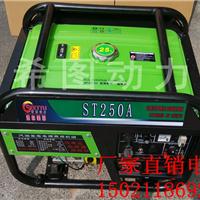 深圳250A汽油发电电焊一体机