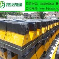 供应广州混凝土防撞墩
