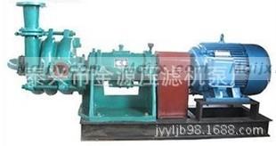厂家供应FMD压滤机泵 双叶轮多级泵 高压泵