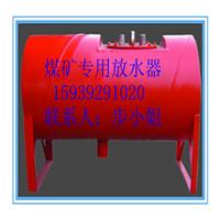 供应卧式排渣放水器