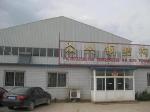 滦县众兴钢构有限公司
