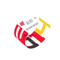 沧州暖亿轩电器有限公司