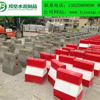 供应广州水泥防撞墩专业厂家批发