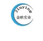 上海金映实业有限公司